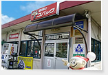 車検のコバック 長泉店